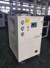 冷水机 厂家直销5p风冷冷水机 实验室专用冷水机