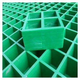 玻璃钢洗车格栅 禹州电镀厂平台格栅