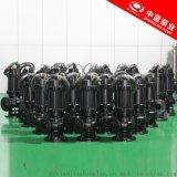 天津排污泵 智能排污泵生产
