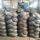 廣來碳鋼管帽 30-500*5廠家直供現貨