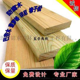 防腐木巴劳木菠萝格塑木板材实木户外地板庭院地板