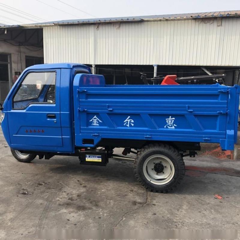 22马力农用柴油三轮车 2吨载重工程三轮运输车