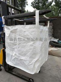 软托盘吊带吨包托承重2吨吨兜
