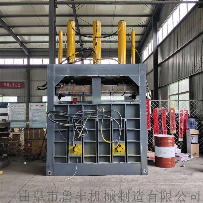 400吨360吨240吨全钢板不锈钢打包机厂家