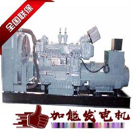 东莞高低压配电专用铂金斯发电机组买卖租