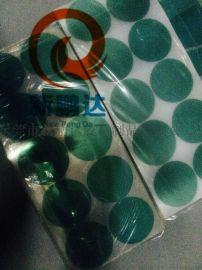 绿色阳极耐酸碱胶带(XP-9800)