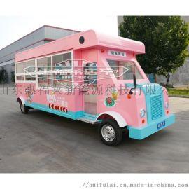 惠福莱多功能小吃车是一款汇聚全球小吃的美食小吃车