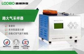 LB-2400智能加热恒流大气采样器