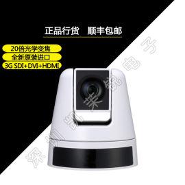 3G SDI+DVI+HDMI视频会议摄像机教育录播远程医疗原装摄像头