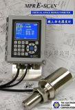 MPR E-Scan硫酸浓度分析仪