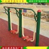 戶外健身器材安裝,小區老年人健身器材批發,中山廣場健身器材