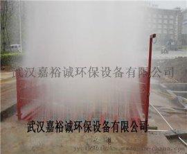 柳州工地噴淋除塵設備、工地自動洗車機價格