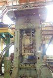 俄罗斯400吨1000吨KA9536 K9540闭式单点压力机