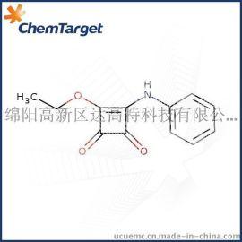 3-乙氧基-4- 基氨基环丁-3-烯-1, 2-二酮 (CAS: 42132-09-2)