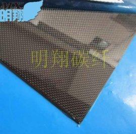 碳纤维板,3K全碳板