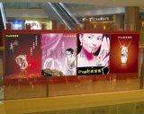 南阳胶片厂家直供菜单影楼专用广告专用胶片生产批发