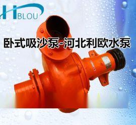 NB系列卧式吸沙泵耐磨抽沙泵污水杂质泵船用泥浆泵NB80-15 5.5KW污水污物排污泥泵