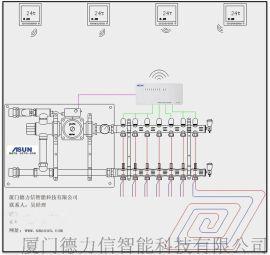 无线多路电热执行器中央集中管理设备