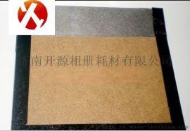 白色0.8mm足厚度内页 自粘离型膜实心PVC内页影楼后期pvc相册内页