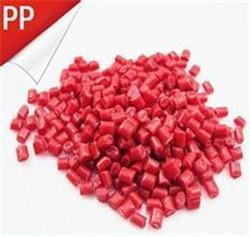 用于工程的顺德红色再生PP料,大良红色再生PP料批发