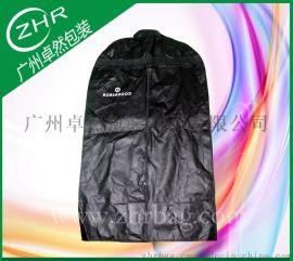 420D涤纶西装套 折叠尼龙西服袋 牛津布防尘套