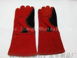 红色加托安全防护手套