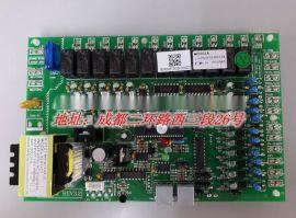 麦克尔电脑板MCH03 中央空调配件主板