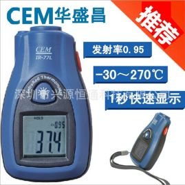 CEM華盛昌IR-77H紅外測溫儀