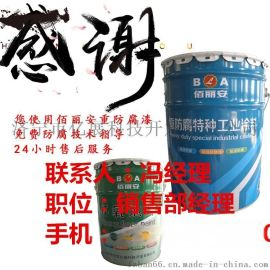 山东含锌量30%环氧富锌底漆 环氧防腐漆批发