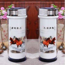 成立纪念陶瓷礼品, 景德镇陶瓷保温杯