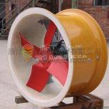 排風管道專用500防爆防腐軸流式風機