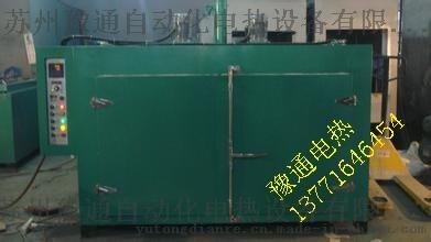 蘇州豫通供應矽膠烤箱 矽膠二次硫化烘箱 工業烘箱