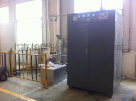 锅炉 全自动电热蒸汽锅炉