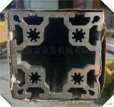 工業流水線型材 工作臺框體鋁材