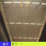 康庆丝网制品厂供应冲孔网洞洞板 穿线洞洞板展示架