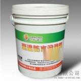 供應福建高溫防水潤滑脂/軸承用高溫防水潤滑脂
