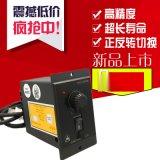 廠價直銷東元調速控制器調速開關US52