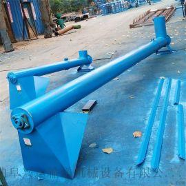 叶片加厚沙子装车提升机 碳粉用螺杆上料机