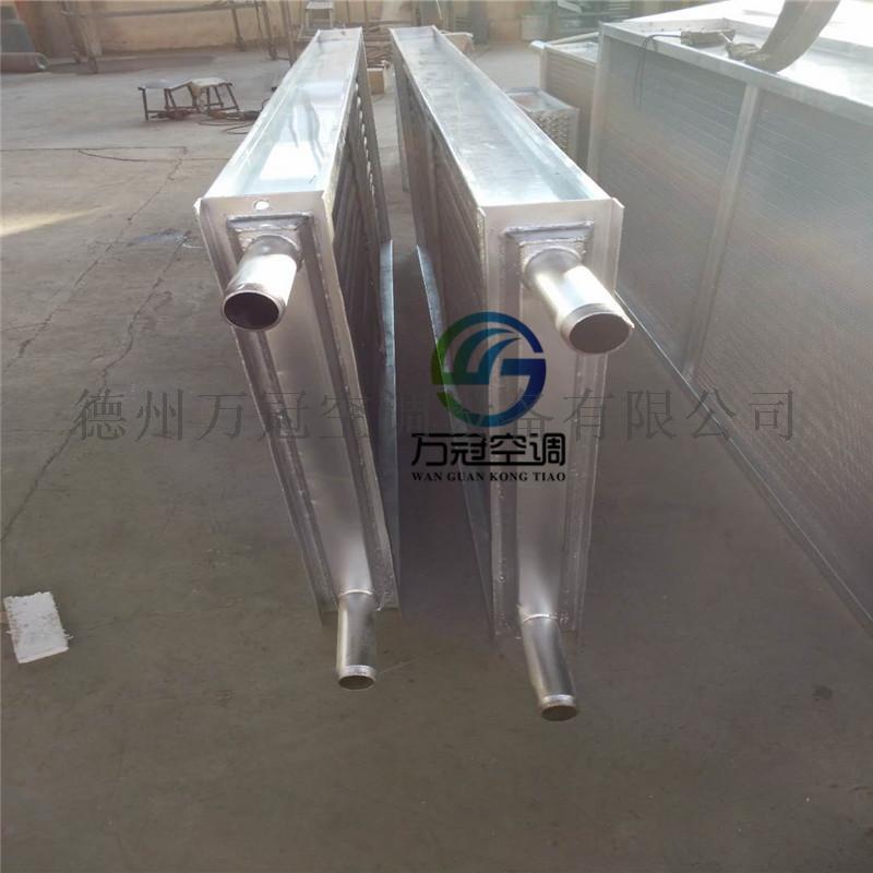 SRL5X5/3钢管螺旋绕制铝肋片热交换设备热盘管