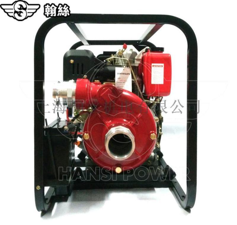 移动式3寸铸铁柴油高压泵