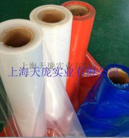 汽车水箱收缩膜  汽车散热器真空包装膜
