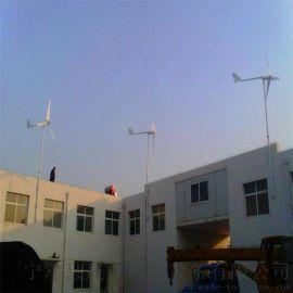 30千瓦并网风力发电机低转速 小型电站分布式