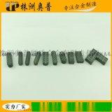 硬质合金复合片基体YG16钨钢卡瓦合金片