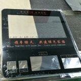 定制广告机玻璃盖板 触控刷卡门禁钢化玻璃板