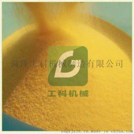 PD1时产400KG玉米脱皮制糁机,玉米拉糁磨面机