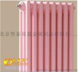 成武鋼三柱暖氣片廠家@成武鋼三柱暖氣片廠家價格