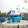 童星遊樂-18人飛機大戰坦克-景區新型遊樂設備-新品出爐