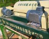 皆能LWJ350×1500洗砂机泥浆脱水机