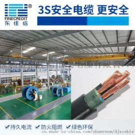 广东YCW橡套电缆哪个品牌好?东佳信电线电缆品质好值得信赖