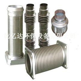 供应法兰连接金属软管不锈钢软管304不锈钢波纹管
